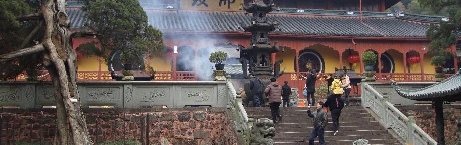 The_buddha_hall_of_Tiantong_Temple