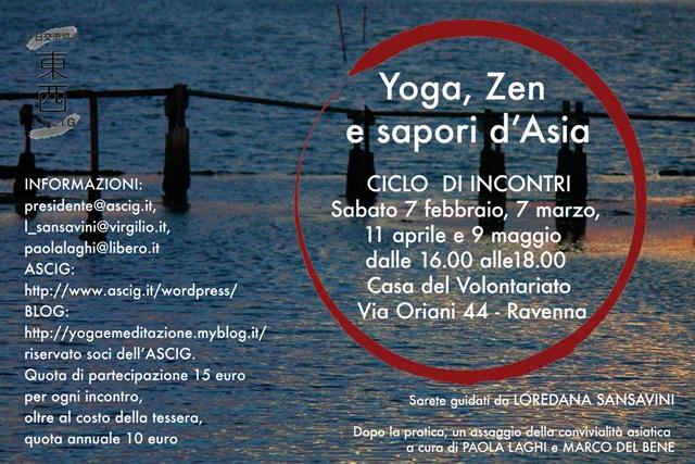yoga_zen_2015