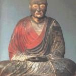 Tiantai.Zhiyi
