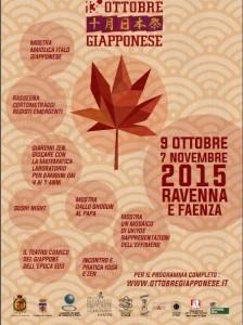 Ottobre giapponese Ravenna 2015