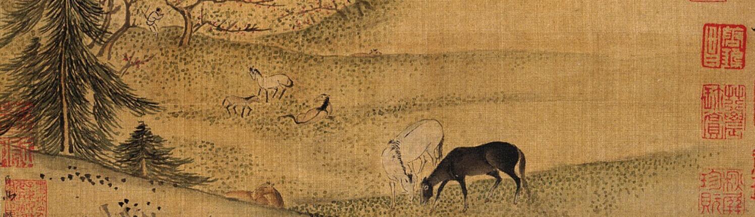 Horses , by Ma Lin,