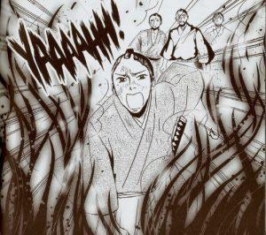 HAGAKURE il Codice del Samurai (Manga) - Cap. 2 La lealtà