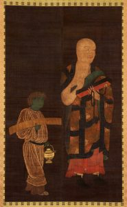http://www.metmuseum.org/art/collection/search/45372